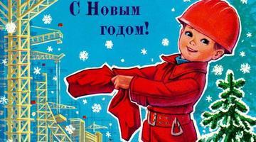 news_novyy